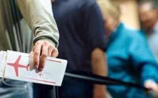 В странах Европы постепенно отказываются от обычных бумажных билетов на самолеты