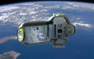 Космический отель примет первых посетителей в 2016 году