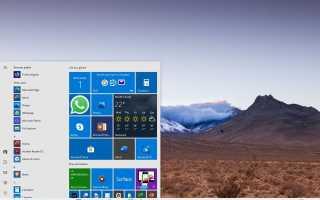 Microsoft выпускает экстренные обновления для системы безопасности Windows 10