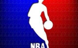 Финансовые проблемы баскетболистов отражаются на букмекерах