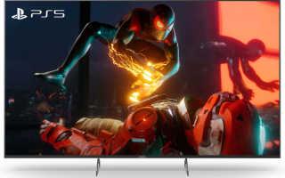 Представлены телевизоры для PlayStation 5