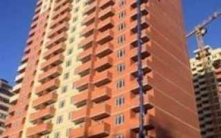 Стоимость жилья в подмосковных Химках неуклонно растет
