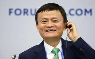 Соучредитель Alibaba Джек Ма продал акций компании на $8,2 млрд
