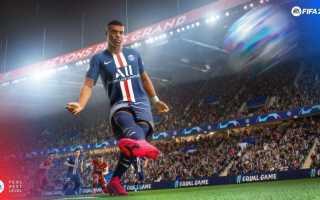 Дата выхода и системные требования FIFA 2021