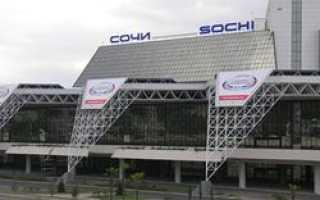 В сочинском аэропорту пахнет кокосом