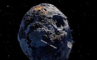 Астероид 2009 PQ приблизится к Земле сегодня