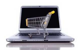 Интернет-магазины бытовой техники становятся популярнее