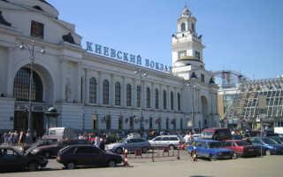 Рядом с Киевским вокзалом будет построен гостиничный комплекс