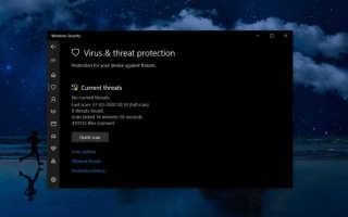 Ещё одна проблема в Windows 10 — постоянные уведомления Защитника