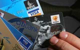 В России все большее распространение получает система безналичных платежей
