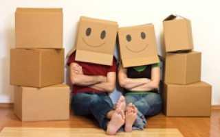 Как избавиться от проблем, связанных с переездом
