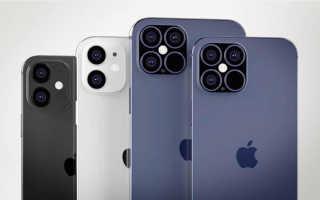 Раскрыты полные характеристики нового флагманского iPhone