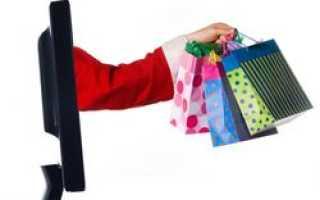 Как сэкономить на покупках в Интернет-магазинах