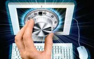 Электронные системы охраны частных домов уязвимы для хакеров