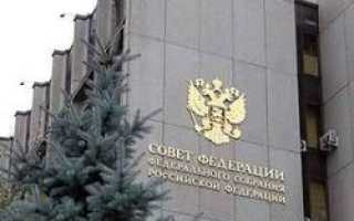 Совет Федерации добрался до блогеров