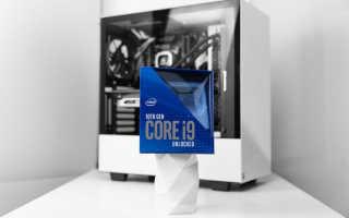 Представлен новый процессор Intel Core i9-10850K