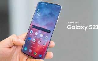 Опубликованы качественные изображения Samsung Galaxy S21