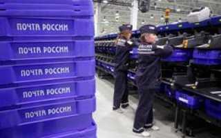 Почта России хочет включиться в борьбу за рекламные рассылки