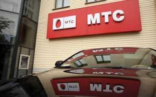 МТС предлагает около 100 каналов на разных языках