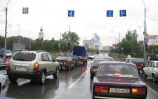 На чем теперь смогут сэкономить российские автолюбители