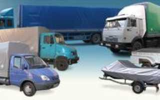 В России снизился спрос на автомобильные тенты