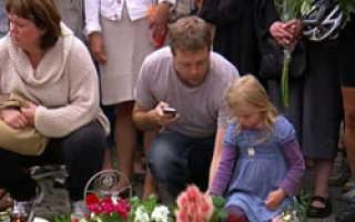 В пятницу начались похороны жертв терактов в Норвегии