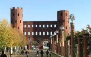 Индивидуальные туры по Италии в Турин