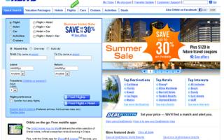 Туристический сервис Ortbiz использует фильтр для Mac и Windows