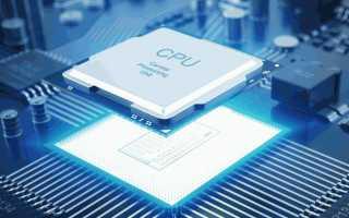 Инженеры Intel добились рекордного повышения производительности процессоров