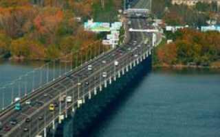 Центральный мост в Днепропетровске в 2014 году подвергнется капитальному ремонту