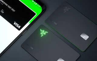 Razer показала банковскую карту, которая светится при оплате