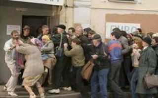 Перед Новым годом в магазинах Украины наблюдается такой же ажиотаж, как и в России