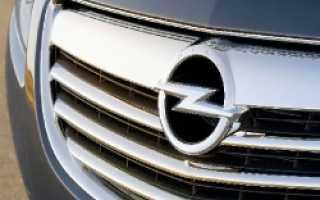 Немецкая компания Opel увеличивает продажи в России