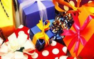 Советы по выбору подарков к Новому году