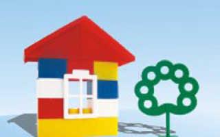 Улучшение условий кредита на покупку жилья
