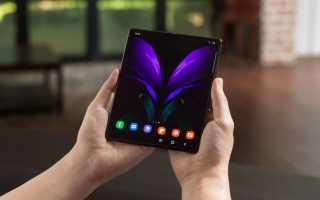 Представлен самый дорогой смартфон Samsung