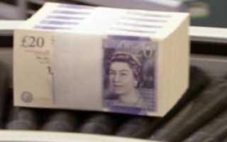 Банк Англии объявил о сохранении учетной ставки без изменений – на самом низком уровне