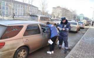 Сотрудники ГИБДД в Москве будут раздавать листовки