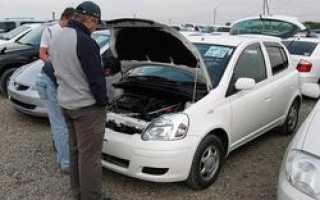 Как избежать мошенничества при покупке подержанной машины