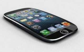 Торговая кампания по продаже новых айфонов не обошлась без скандала