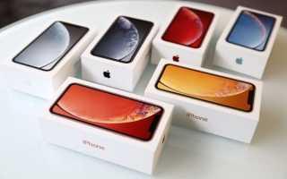 Apple будет продавать iPhone без наушников и зарядки