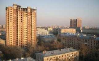 Стоимость квартир в Москве является стабильной
