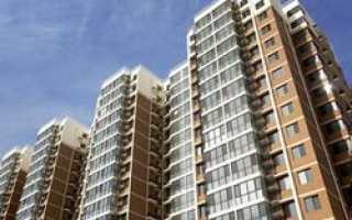 Стоимость жилья в Екатеринбурге достигла исторического максимума