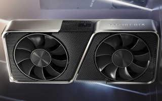 NVIDIA рассказала про производительность GeForce RTX 3070