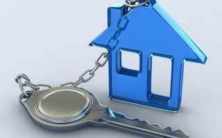 Аренда жилья. Выбор правильного арендодателя