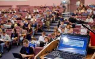 В Киеве состоялась ежегодная конференция, посвященная вопросам развития интернет-рынка