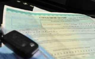 Автострахование в России дорожает вслед за долларом