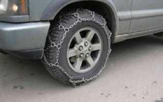 Цепи для колёс – ваше спасение от бездорожья