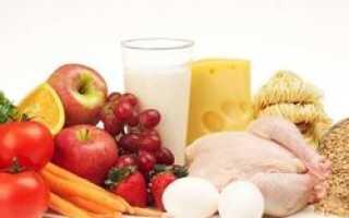 Рациональное питание — это залог здоровья
