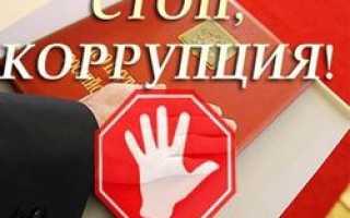 Украина планирует искоренить коррупцию в МВД
